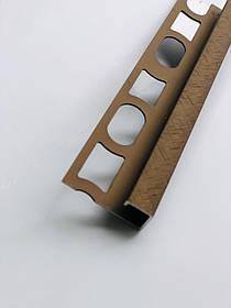 Декоративный профиль из алюминия Profilpas Cerfix Proangle Q X Design для наружных углов керамической плитки Н-8мм, Коричневый
