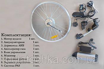 ЭЛЕКТРОНАБОР 350W для велосипеда 28 колесо, полный комплект (мотор - колесо)