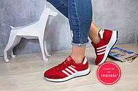 Кроссовки Adidas 1191 36,37,39