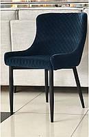 Кресло Старлайт MC-15 синий велюр, на черном металлическом каркасе, стиль модерн, лофт