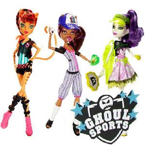 Монстри спорту - Ghoul Sports