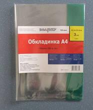 Комплект обкл. Полімер 240113 ф.А4 - 3 шт.