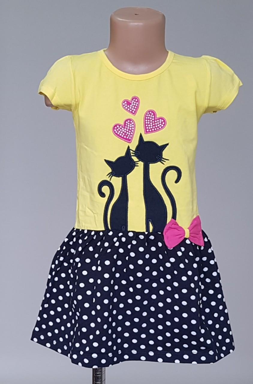 """Платье для девочек """"Котята"""" желтого цвета с юбкой в горошек"""