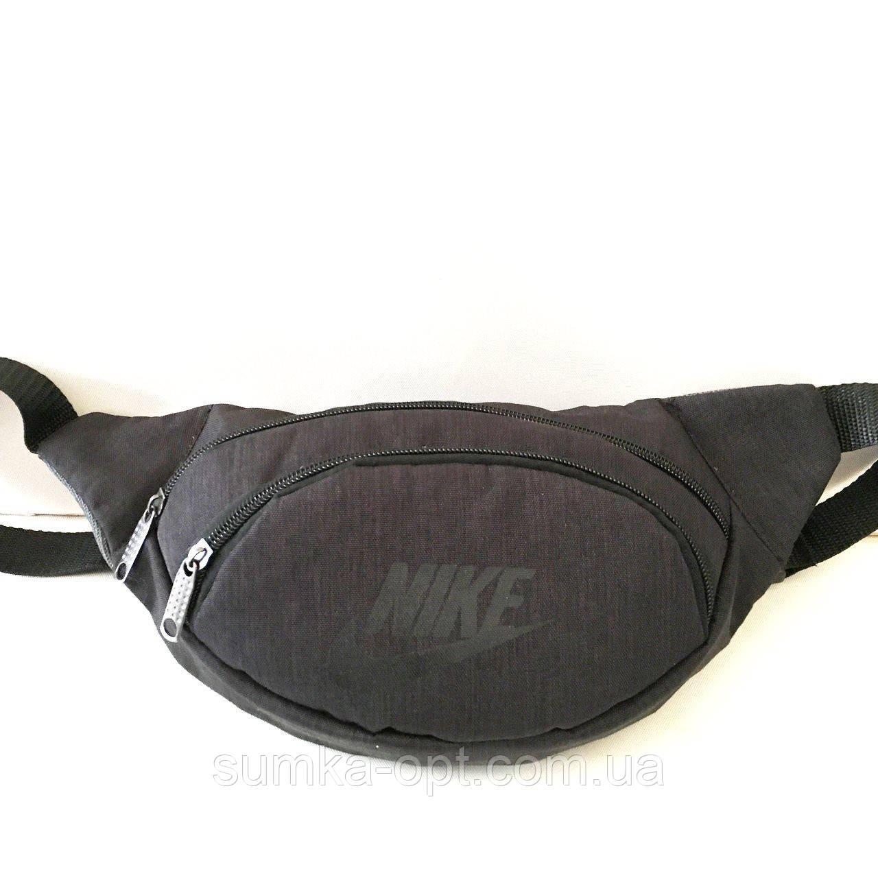 Спортивные сумки на пояс Nike текстиль (черный)14*36см