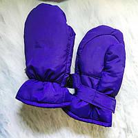 Краги детские фиолетовые
