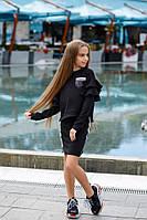 Детский спортивный костюм на девочку юбка и кофта свитер с карманом в пайетках чёрный 134 140 146 152