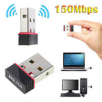 Адаптер USB WiFi LV-UW01 (300Mbps), фото 1