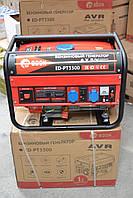 Бензиновий генератор Edon PT-3300