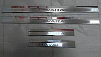 Накладки на пороги Nissan  Navara III 2005- 4шт. premium