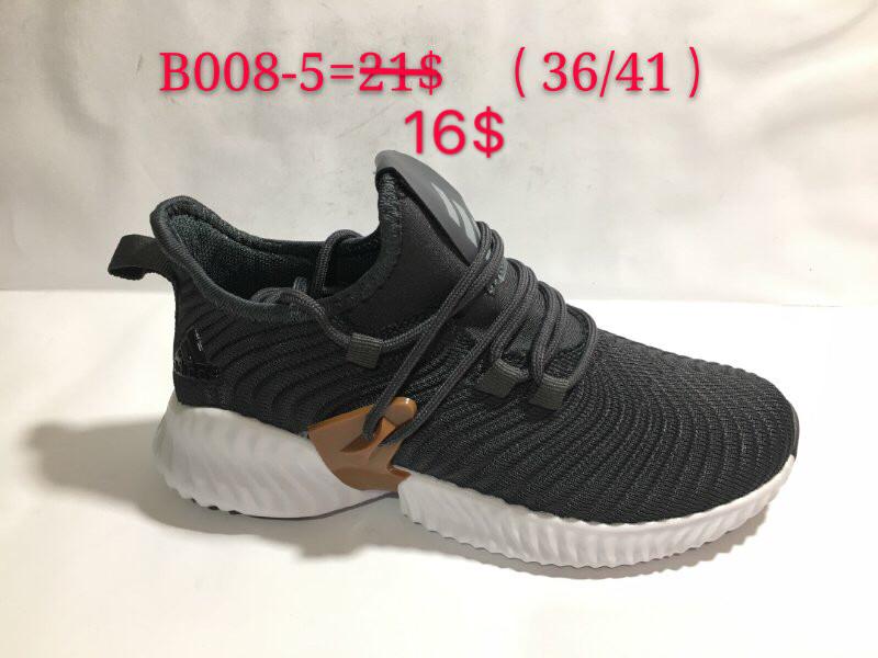 Подростковые кроссовки оптом Adidas (36-41)