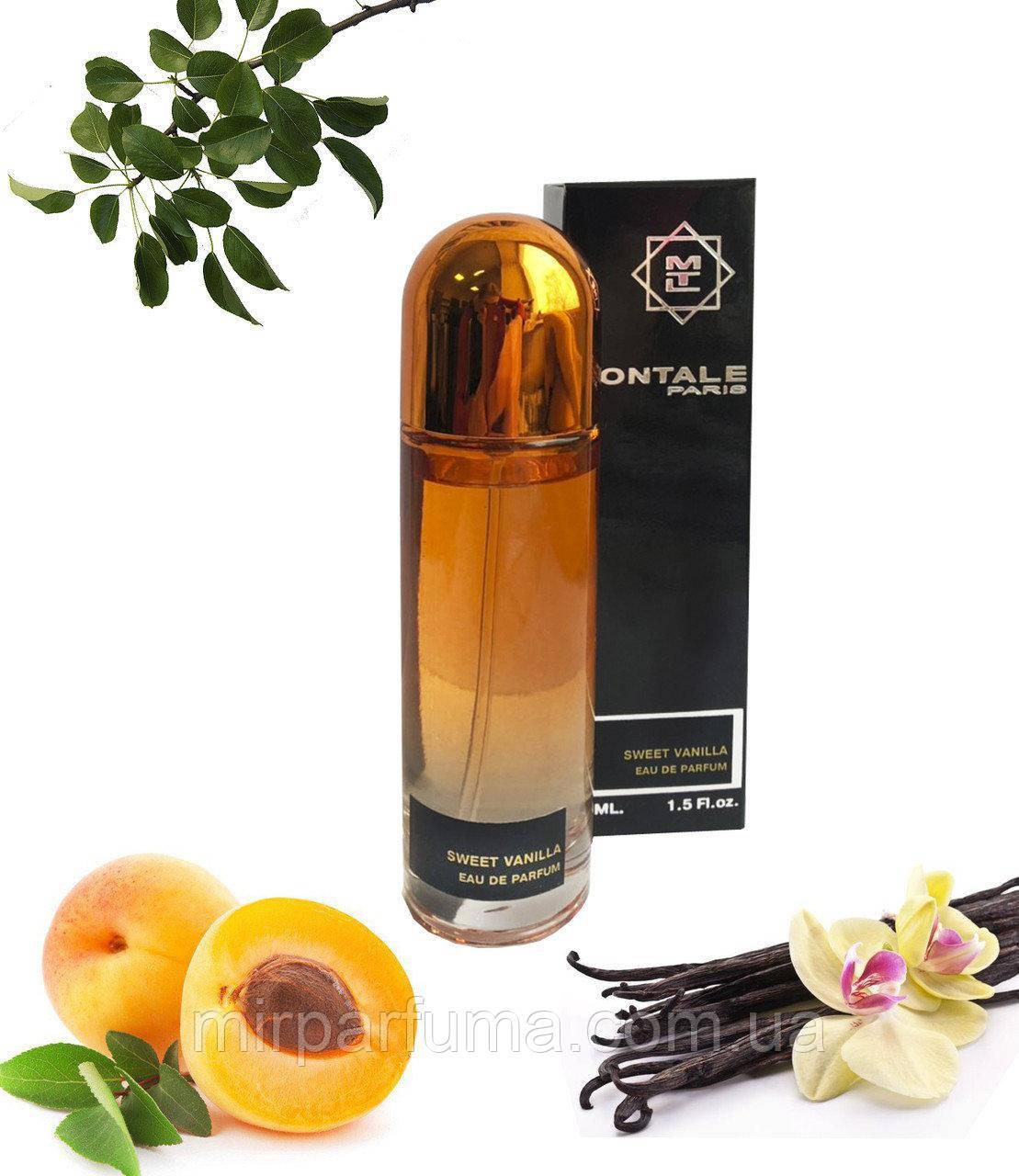 Парфюмированная вода унисекс Монталь Montale Sweet Vanilla edp 45ml
