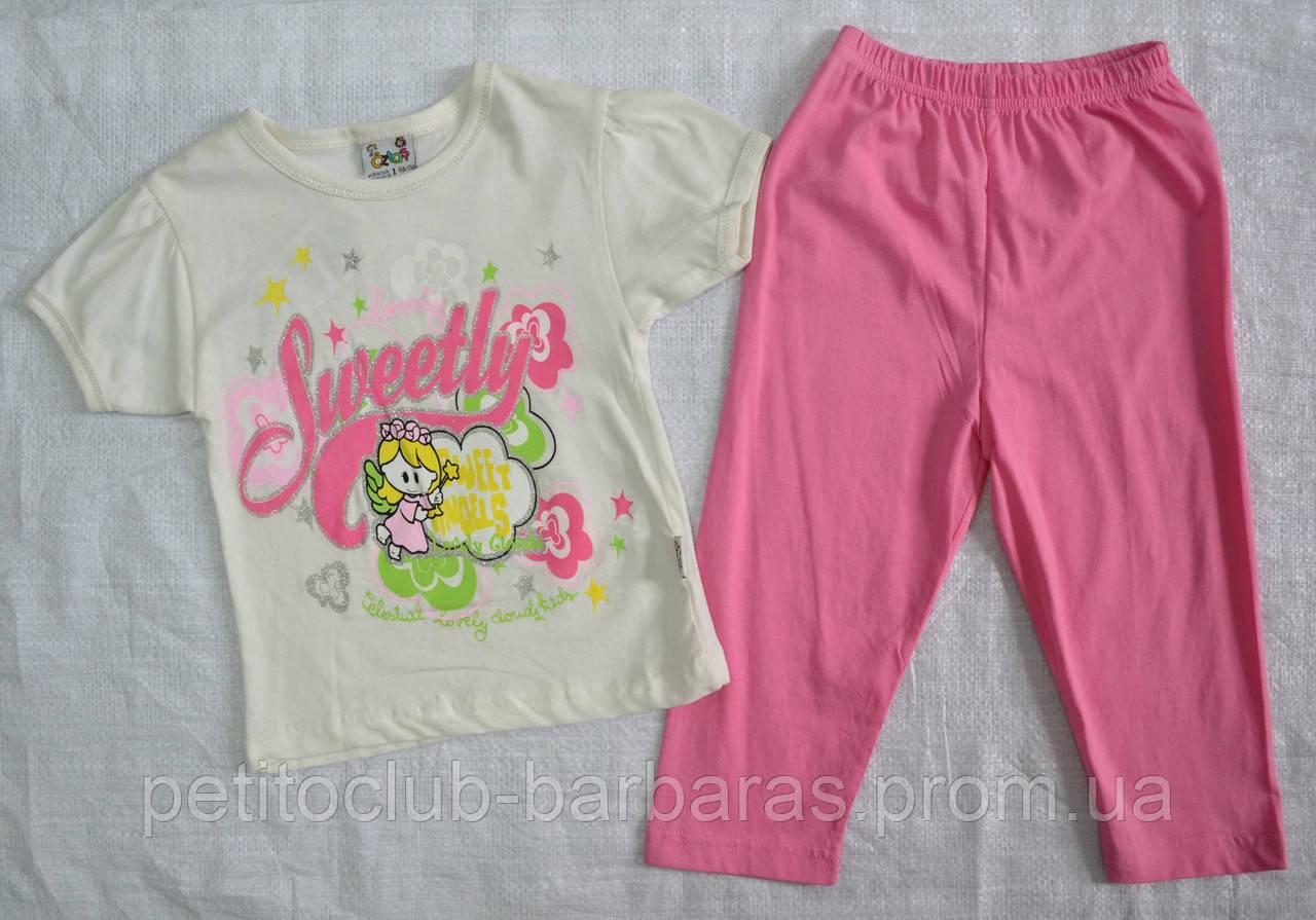 """Детская пижама для девочки """"Sweetly"""" кремовая (OZTAS, Турция)"""