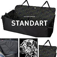 Автогамак для собаки, на задние сиденья автомобиля, авто чехол для перевозки животных, DOX Standart Star