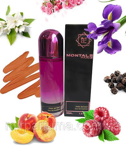 Женская парфюмерная вода Монталь Montale Pink Extasy edp 45ml, фото 2
