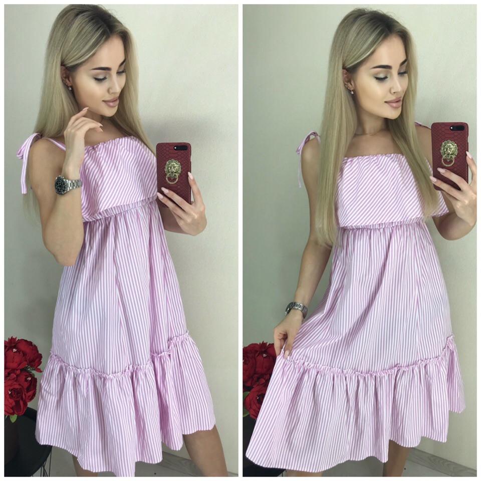 Женское летнее миди платье в полоску на шлейках,шлейки на завязках можно регулировать (коттон) 2 цвета