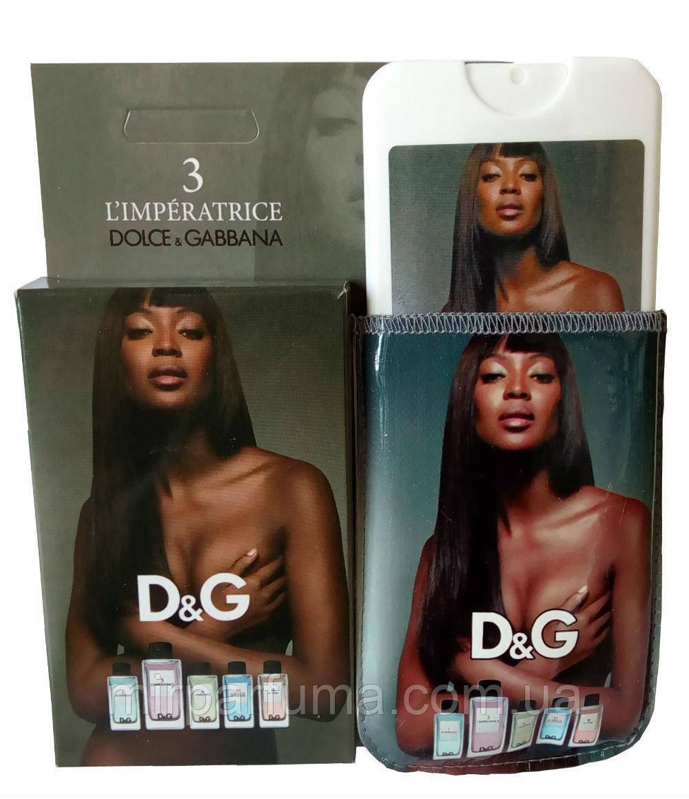 Парфюм в чехле Dolce Gabbana L`Imperatrice 50ml