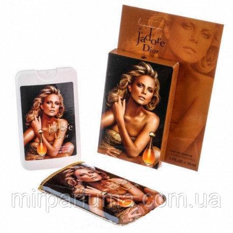 Женская парфюмерия в чехле Christian Dior J`adore 50ml