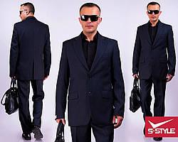 Элегантный классический костюм в деловом стиле с 48 по 64 размер