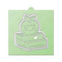 Трафарет + формочка-вырубка для пряников Школьный набор №1 - Книги с яблоком