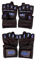 Перчатки для фитнеса MEX Gel Grip Gloves