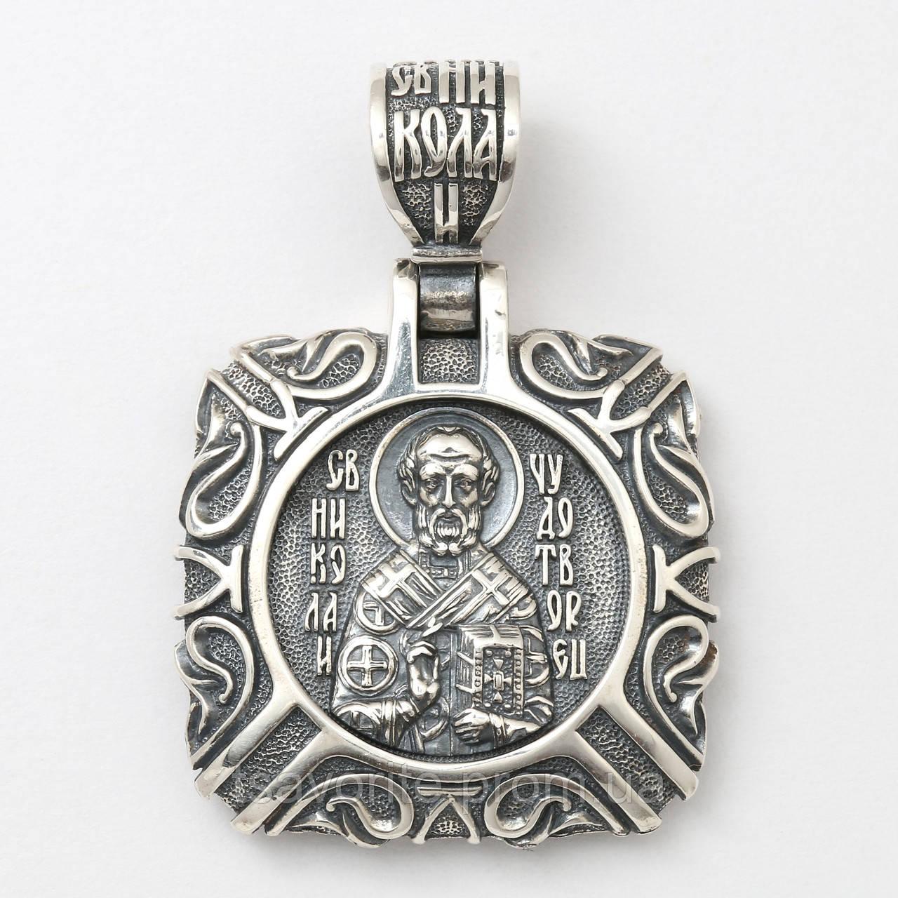 """Серебряная ладанка """"Николай Чудотворец"""" ВКХ-138"""