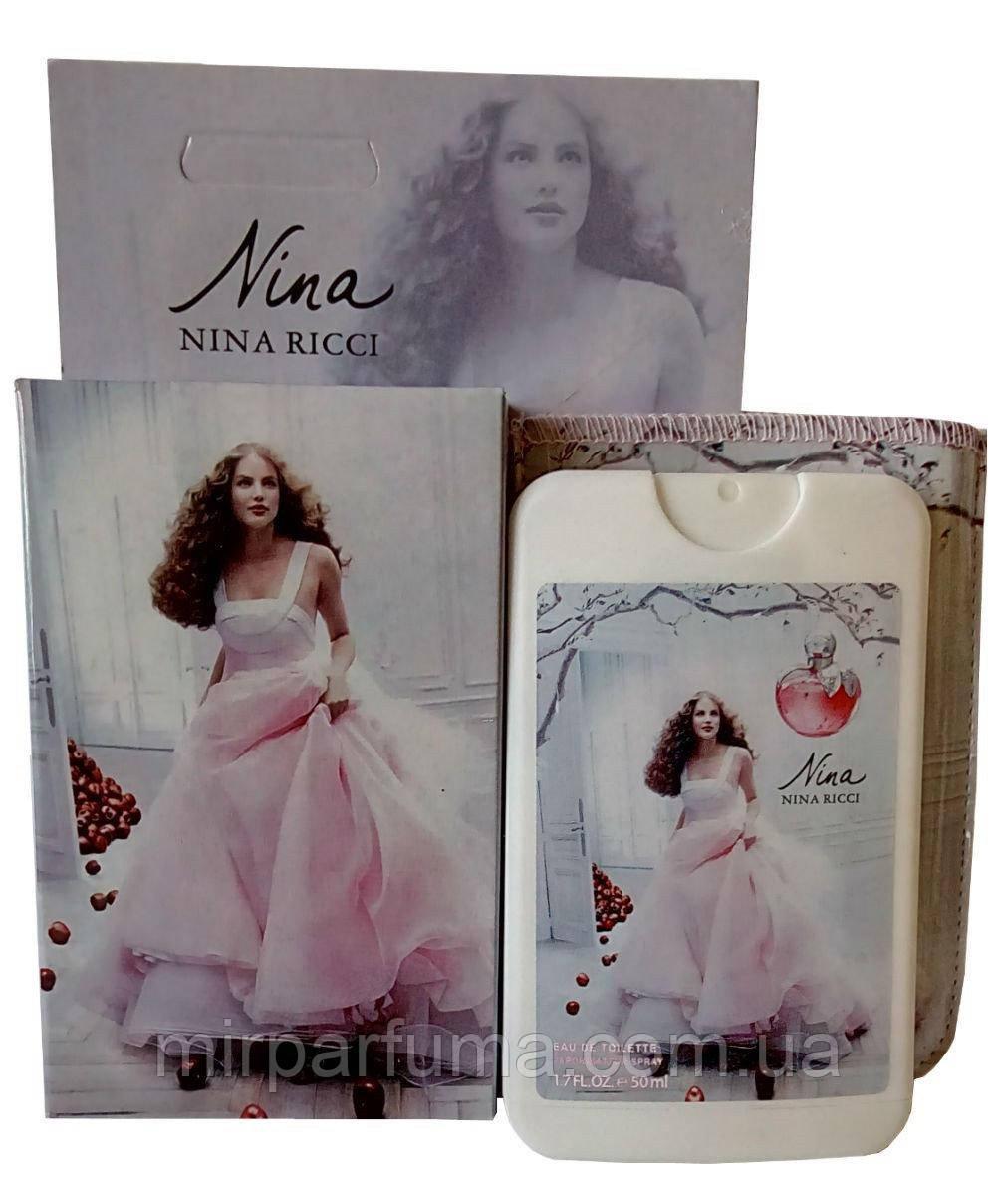 Женский парфюм в чехле Nina Ricci Nina 50ml
