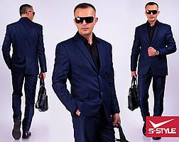 Стильный мужской классический костюм в деловом стиле синего цвета с 50 по 60 размер