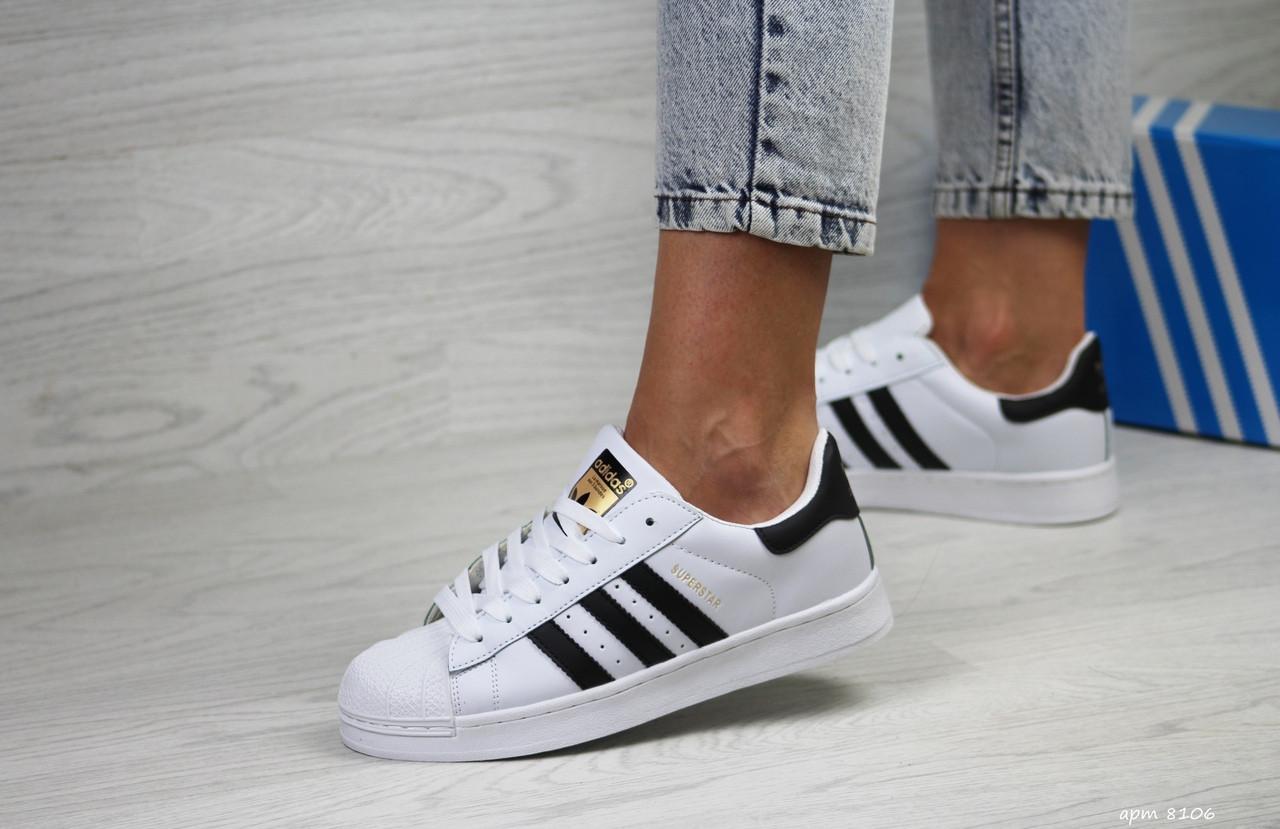 adidas superstar 37 \u003e Clearance shop