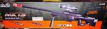 Детская снайперская винтовка 608 A аккумулятор 97см, очки, гелевые пули, фото 2