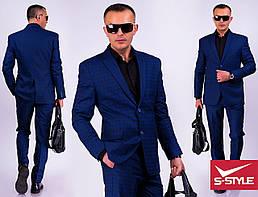 Молодёжный мужской костюм в деловом стиле  с 44 по 56 размер