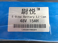 Аккумулятор для электровелосипеда 48v, 15Ah Li-ion 2019