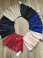 Юбка для девочек в расцветках (1007/81)