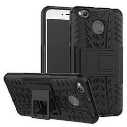 Защитный чехол Xiaomi Redmi 4X (бронированный бампер) (Сяоми Ксиаоми Редми 4Х 4 Икс)