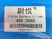 Аккумулятор для электровелосипеда 48v, 20Ah Li-ion 2019