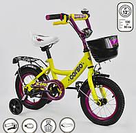 """Детский двухколесный велосипед Corso 12"""" желтый, оборудован страховочными колесами"""