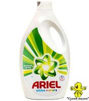 Гель для прання Ariel Mountain Spring 2,2 L  - CM01822
