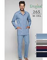Пижама REGINA 265