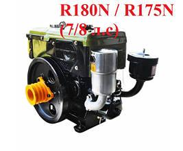 Запчасти на двигатель R180N / R175N (7/8 л.с)
