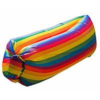 Диван мешок надувной матрас Ламзак Lamzac Air sofa Радуга