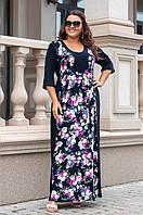 Платье большего размера в пол