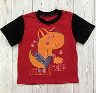 Летняя футболка для мальчика Дино