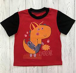 Літня футболка для хлопчика Діно