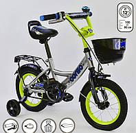 """Детский двухколесный велосипед Corso 12"""" цвета металлик, оборудован страховочными колесами"""