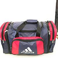 Дорожные сумки-ТРАНСФОРМЕР Adidas (синий+красный)31х53=31х63см, фото 1