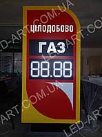 Световая рекламная стела газовая со светодиодными табло 2000 х 1000 мм