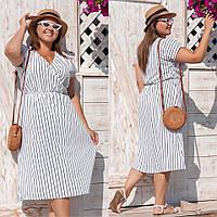 Летнее легкое женское  платье в полоску  больших размеров до 58-го