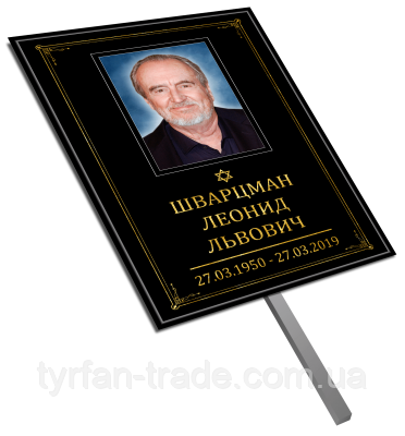 ch_bolshaya_iudey_s_foto.png