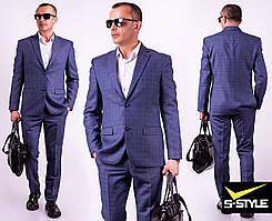 Молодёжный мужской костюм в деловом стиле  с 46 по 60 размер
