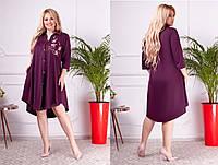 Сукня-сорочка більшого розміру