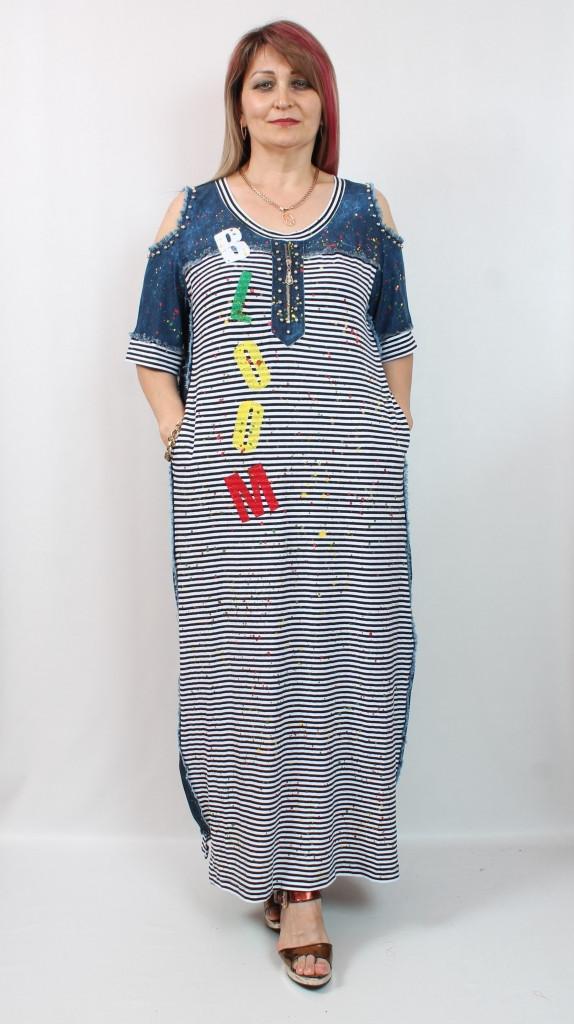 Турецкое летнее платье в полоску, 52-64